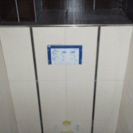 wc obklad