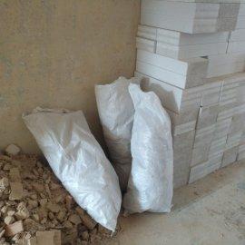 kompletní rekonstrukce bytu Praha 3 - materiál