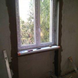 Rekonstrukce bytu v Bráníku - plastové okno