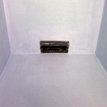 izolace sprchového koutu