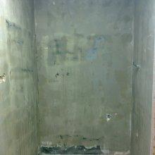 odstranění stávajících obkladů a dlažby